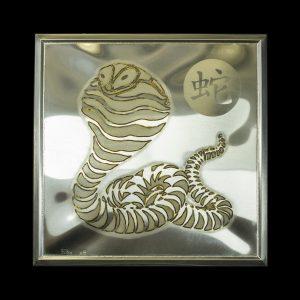 Kobra Chinazeichen Schlange 68/68